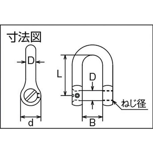 水本 ステンレス ネジ止め沈みシャックル 長さ40mm内幅20mm(1個=1袋) 製品図面・寸法図