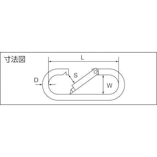 水本 ステンレス プチカラビナ(スタンダード型) 線径10mm長さ90mm 製品図面・寸法図