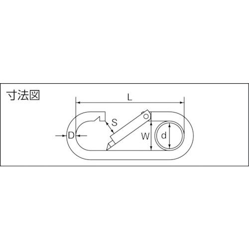 水本 ステンレス プチカラビナ(リング付) 線径5mm長さ58mm 製品図面・寸法図