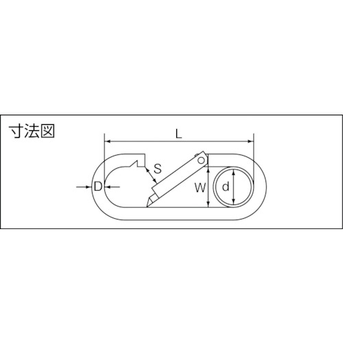 水本 ステンレス プチカラビナ(リング付)線径10mm長さ90mm 製品図面・寸法図