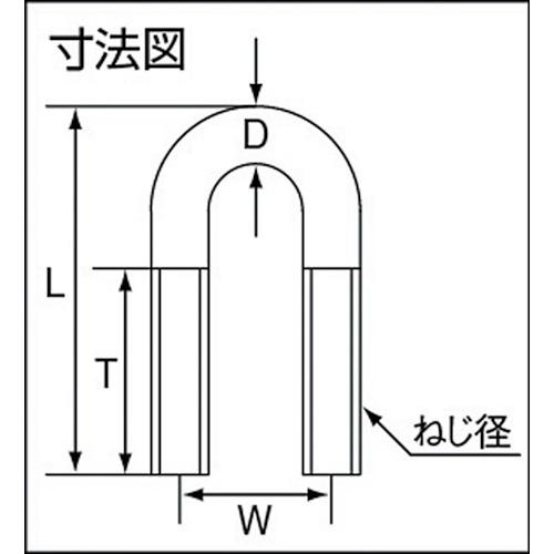 水本 ステンレス 豆Uボルト 捻径 M-6 製品図面・寸法図