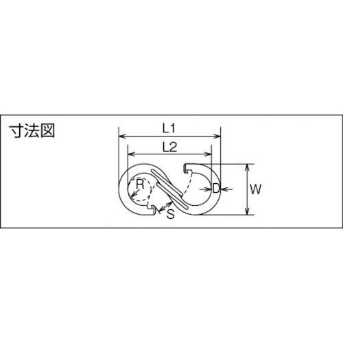 水本 ステンレス Sカンフック 線径5mm長さ62mm 製品図面・寸法図