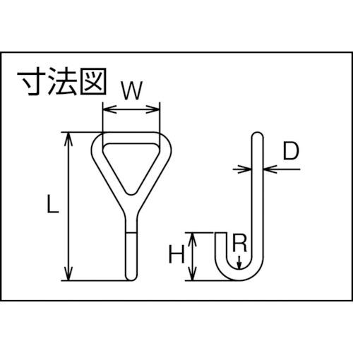 水本 ステンレス ワイヤーフック 全長70mm内幅25mm 製品図面・寸法図