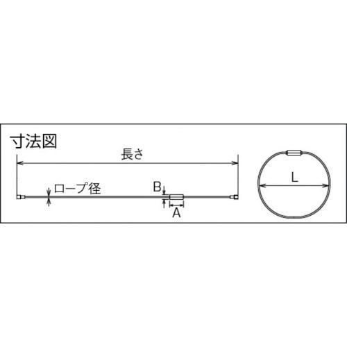 水本 ステンレス ワイヤーキャッチ 全長270mm 製品図面・寸法図