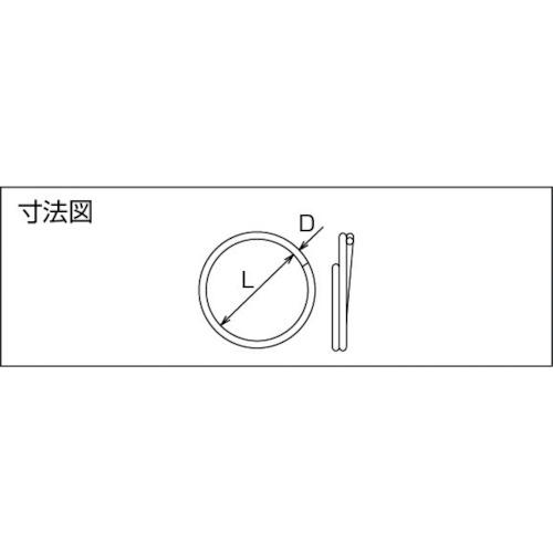 水本 ステンレス 二重リンク 内径15mm (10個入) 製品図面・寸法図
