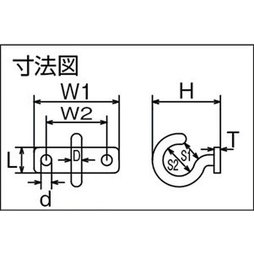 水本 ステンレス プレートフック 25.5mm×7.5mm 製品図面・寸法図