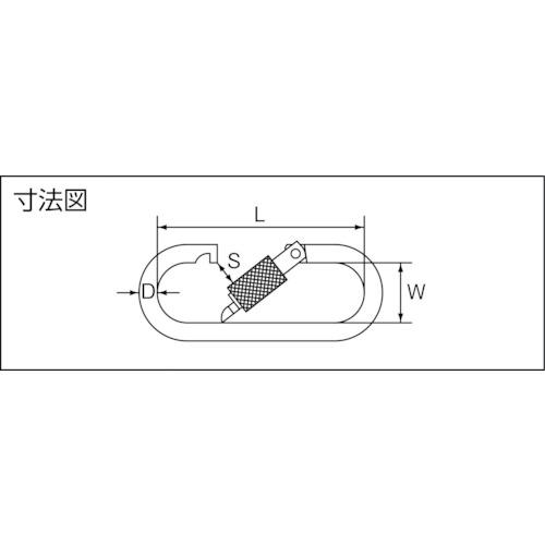 水本 ステンレス プチカラビナ(環付) 線径5mm長さ57mm 製品図面・寸法図