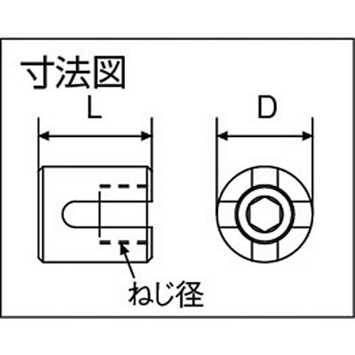 水本 ステンレス ダブルクリップ 適合ワイヤー径3mm 製品図面・寸法図