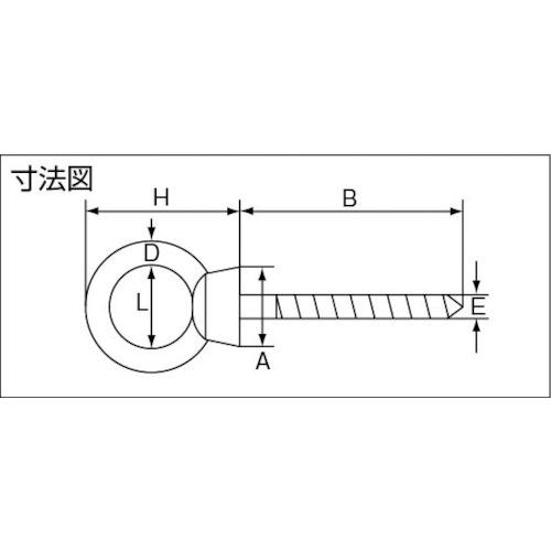 水本 ステンレス ロングアイスクリュー 内径24mm 製品図面・寸法図