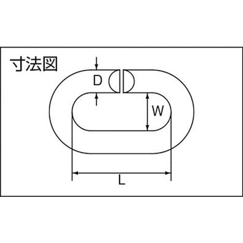 水本 ステンレス Cリンク 内長45mm 製品図面・寸法図