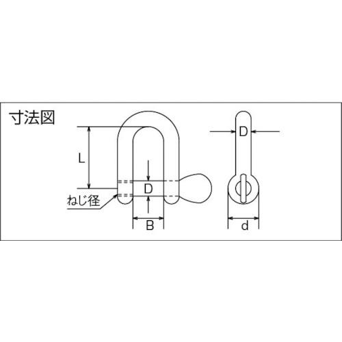 水本 ステンレス ネジシャックル 呼び2mm 製品図面・寸法図