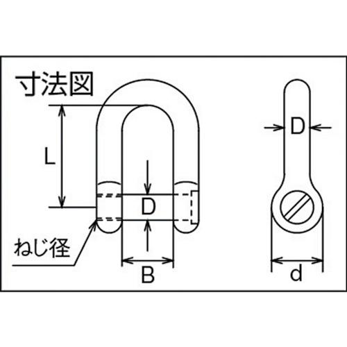 水本 ステンレス 沈みシャックル 呼び2mm 製品図面・寸法図