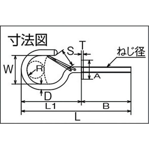 水本 ステンレス ネットフック ねじ径M-8 全長155mm 製品図面・寸法図