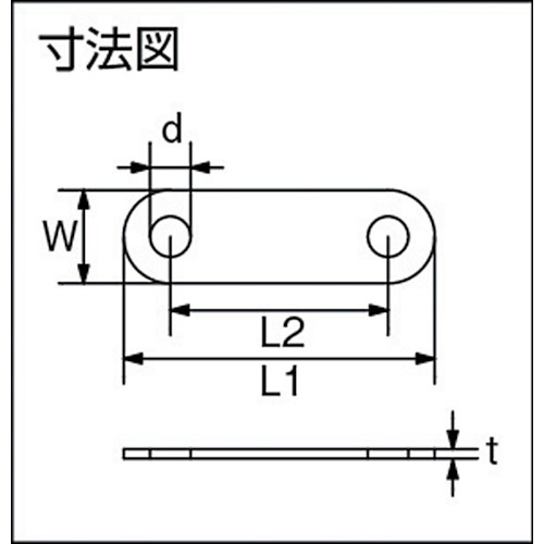 水本 ステンレス Uボルト用楕円プレート 穴径4.7mmピッチ30mm (2個入) 製品図面・寸法図