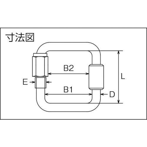 水本 ステンレス スクエアーキャッチ 線径8mm長さ50mm 製品図面・寸法図