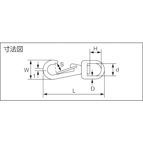 水本 ステンレス スイベルアイフック 長さ58mm 製品図面・寸法図