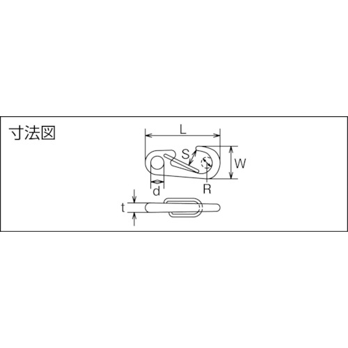 水本 ステンレス ミニクリップ 長さ58mm 製品図面・寸法図