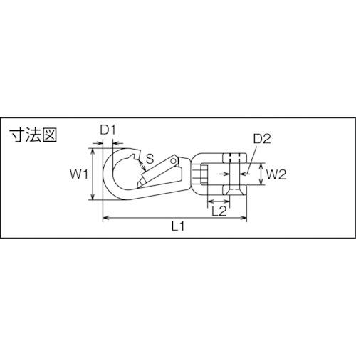 水本 ステンレス スナップフックシャックル 線径5mm長さ72mm 製品図面・寸法図