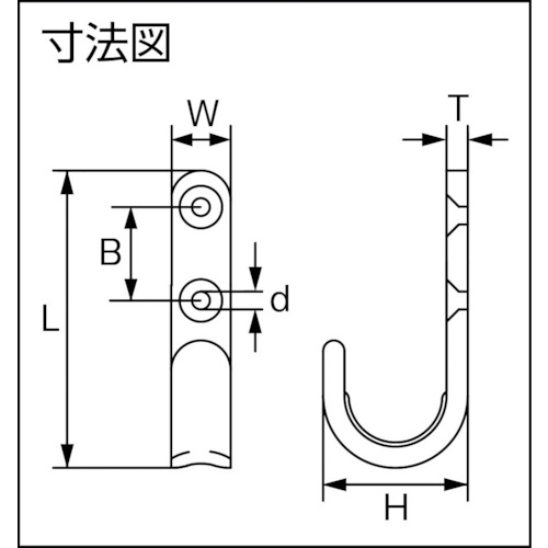 水本 ステンレス シートフックB型 全長50mm 製品図面・寸法図
