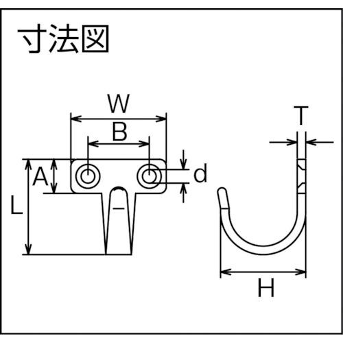 水本 ステンレス シートフックD型 幅43mm 製品図面・寸法図