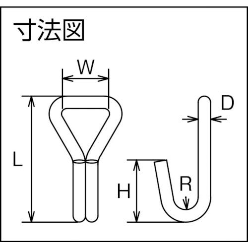 水本 ステンレス ワイヤーフック 全長55mm内幅26mm 製品図面・寸法図