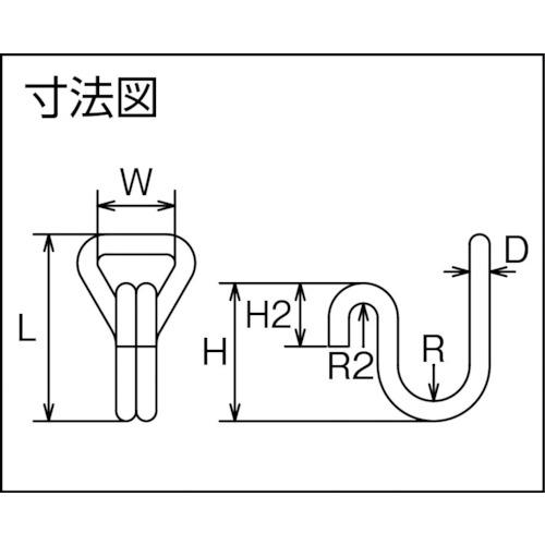 水本 ステンレス ワイヤーフック 全長65mm内幅47mm 製品図面・寸法図