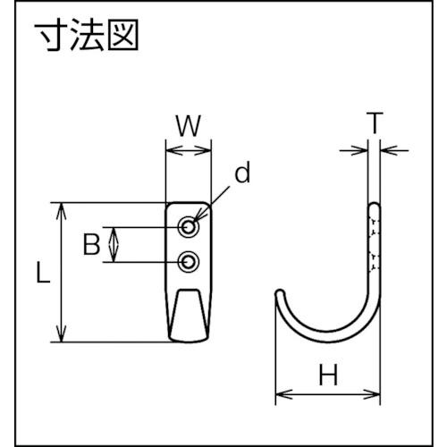 水本 ステンレス コートフック(CHE) 長さ50mm 製品図面・寸法図