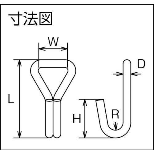 水本 ステンレス ワイヤーフック 全長100mm内幅46mm 製品図面・寸法図
