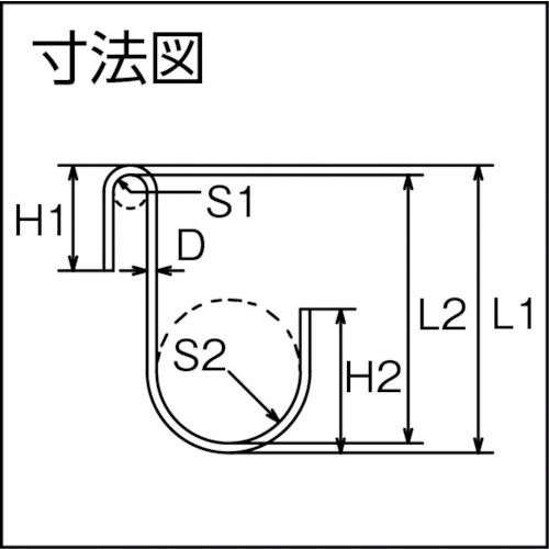 水本 ステンレス SカンSAH 全長60mm  (2個入) 製品図面・寸法図