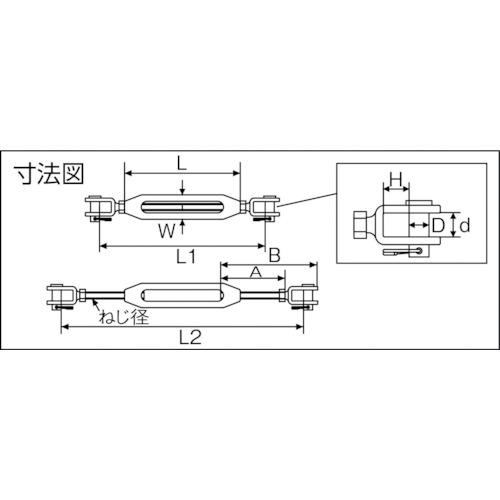 水本 ステンレス 枠式ターンバックルJ&J M-5 製品図面・寸法図