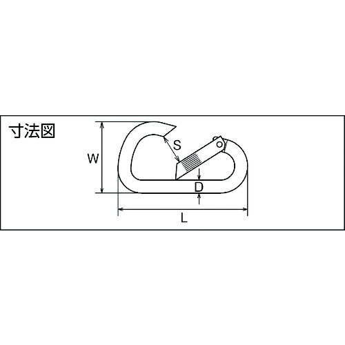 水本 ステンレス スナップフックDE型 線径8mm 長さ80mm 製品図面・寸法図