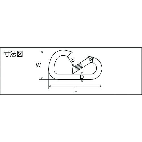 水本 ステンレス スナップフックDE型 線径10mm 長さ100mm 製品図面・寸法図
