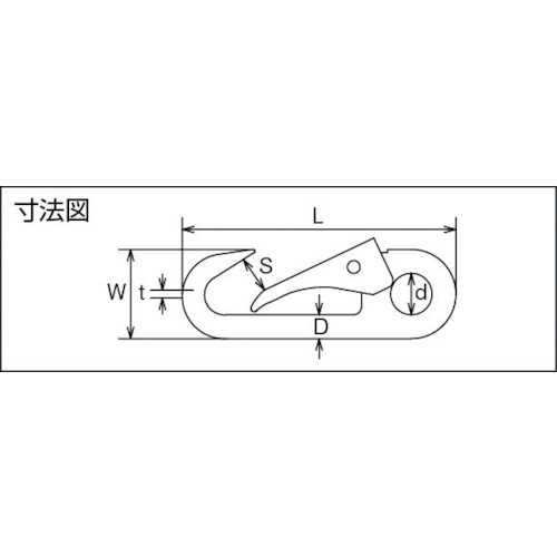 水本 ステンレス スナップフックDA型 長さ65mm 製品図面・寸法図