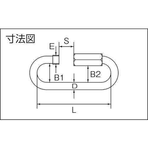 水本 ステンレス スピードキャッチ 線径5mm長さ52mm 製品図面・寸法図