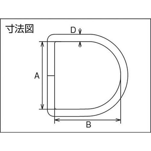 水本 ステンレス Dリンク 線径6mm 内幅45mm 製品図面・寸法図