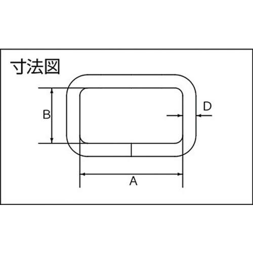 水本 ステンレス 四角リンク 線径4mm内幅12mm 製品図面・寸法図