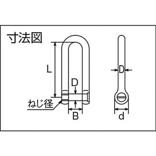 水本 ステンレス ロング沈みシャックル 長さ62mm内幅16mm 製品図面・寸法図