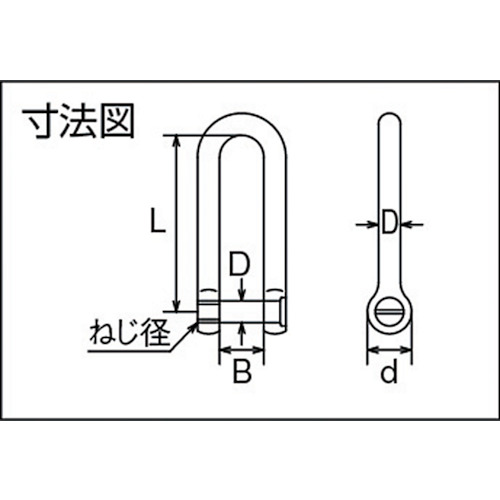 水本 ステンレス ロング沈みシャックル 長さ78mm内幅20mm 製品図面・寸法図