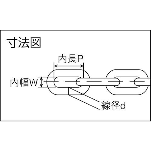 水本 ステンレスチェーン 30m 線径12mm 製品図面・寸法図