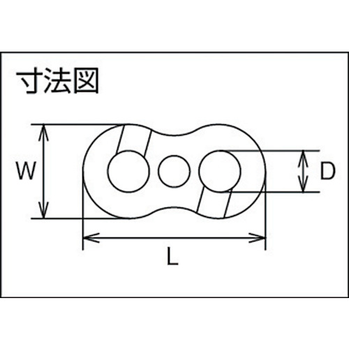 水本 ステンレス チェーンジョイント 穴径6.2mm長さ26mm 製品図面・寸法図