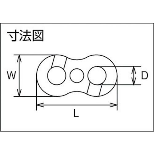 水本 ステンレス チェーンジョイント 穴径9mm長さ39mm 製品図面・寸法図