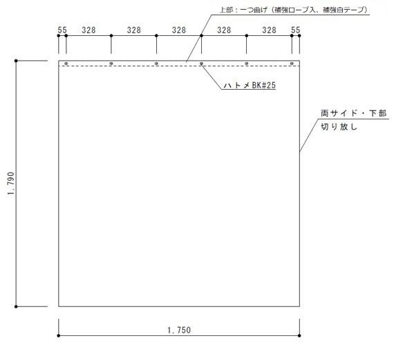 クリアカーテンPRO 防炎 シートタイプ 製品図面・寸法図