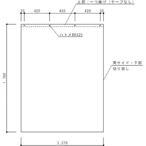 クリアカーテンPRO 非防炎 シートタイプ 製品図面・寸法図