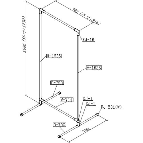 クイックバリア 防炎 (幅81.5×高さ173cm)  製品図面・寸法図