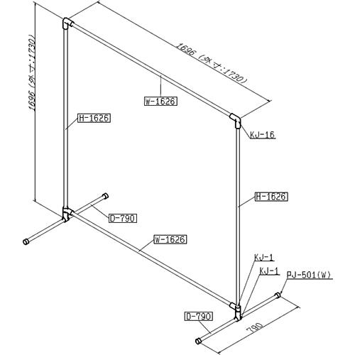 クイックバリア 防炎 (幅173×高さ173cm)  製品図面・寸法図